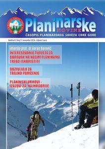 Planinarske novine broj 3 - PDF