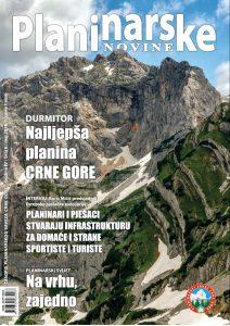 Planinarske novine broj 6