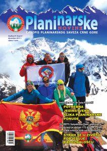 Planinarske novine broj 5 - PDF
