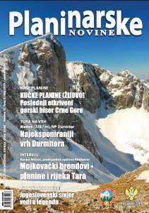Planinarske novine broj 8