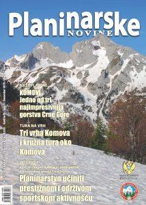 Planinarske novine broj 9